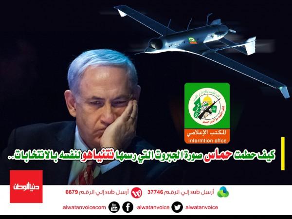 طائرتان بدون طيار دخلتا الأجواء bntpal_1424647272_28