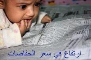 شوية وتعليقات..رووعه bntpal_1426101235_12