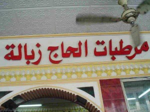 شوية وتعليقات..رووعه bntpal_1426101242_93