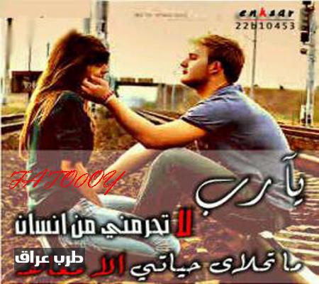 ادري bntpal_1426360304_38