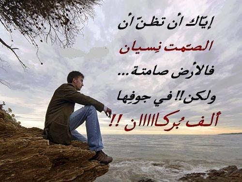 اجمل الحياة bntpal_1426500367_48