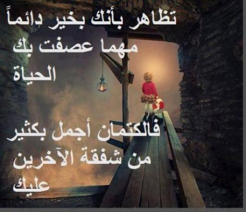 اجمل الحياة bntpal_1426500367_92