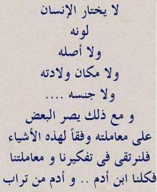 اجمل الحياة bntpal_1426500368_37