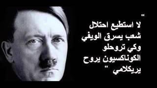 اقوال هتلرية ههههه bntpal_1427385824_29