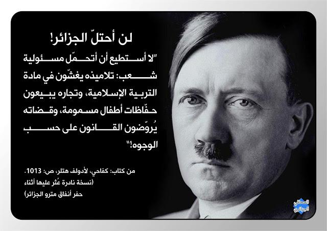 اقوال هتلرية ههههه bntpal_1427385832_60