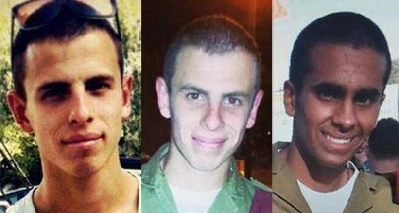 """عملية إنقاذ معقدة """"جنود إسرائيليين"""" bntpal_1428188622_56"""