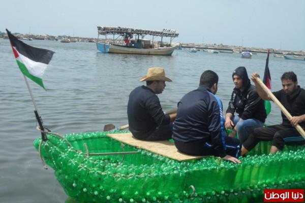 بالصور شبان غزيون يقهرون الحصار bntpal_1429361957_32