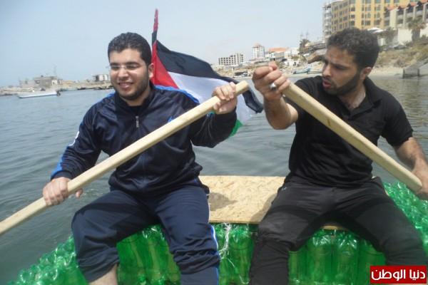 بالصور شبان غزيون يقهرون الحصار bntpal_1429361961_20