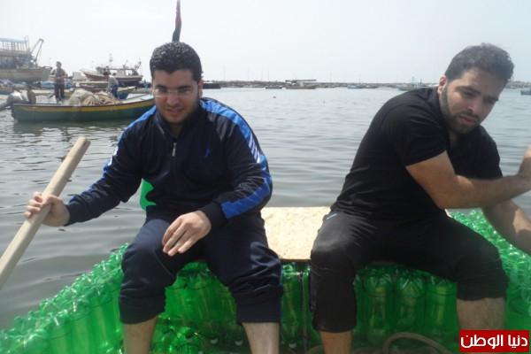 بالصور شبان غزيون يقهرون الحصار bntpal_1429361961_39