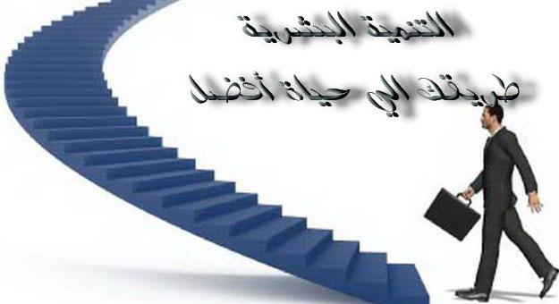 تحقيق الاحلام يبدأ بالثقة بالنفس bntpal_1429560481_63