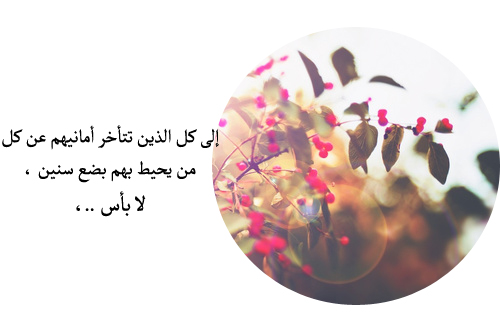 تآگد الله ينسى[ ♥ bntpal_1431760267_30