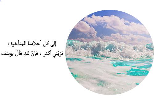 تآگد الله ينسى[ ♥ bntpal_1431760267_37