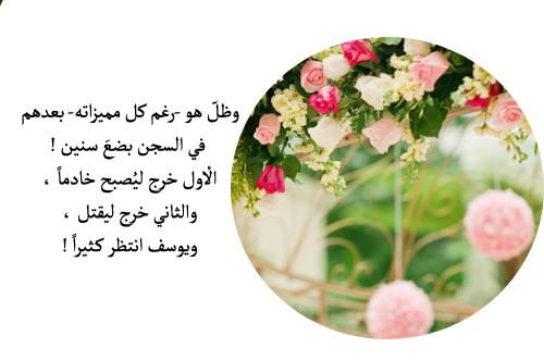 تآگد الله ينسى[ ♥ bntpal_1431760268_87