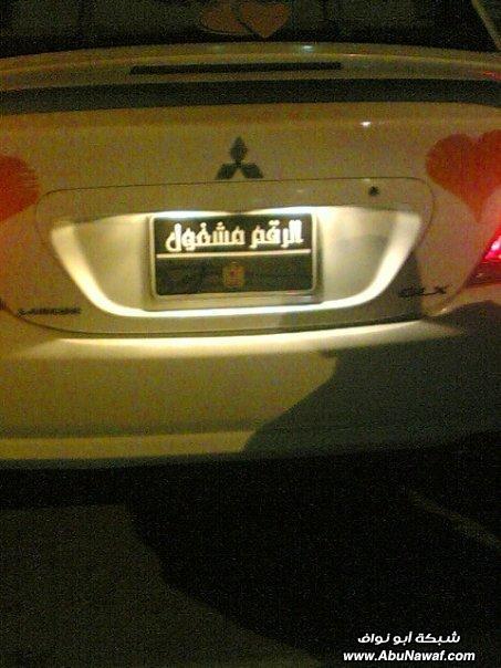 ☆☆ دعائيه طريفة الشارع العربي bntpal_1432643016_69