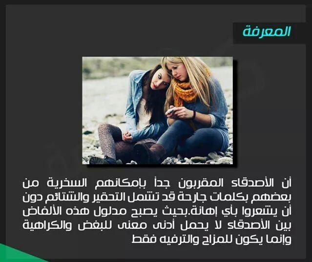المعرفة معلومات مصورة bntpal_1433682955_13