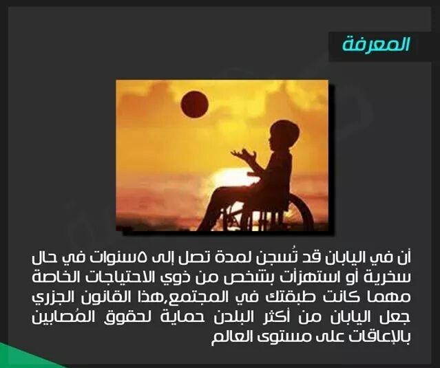 المعرفة معلومات مصورة bntpal_1433682955_17