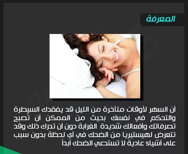 المعرفة معلومات مصورة bntpal_1433682955_20