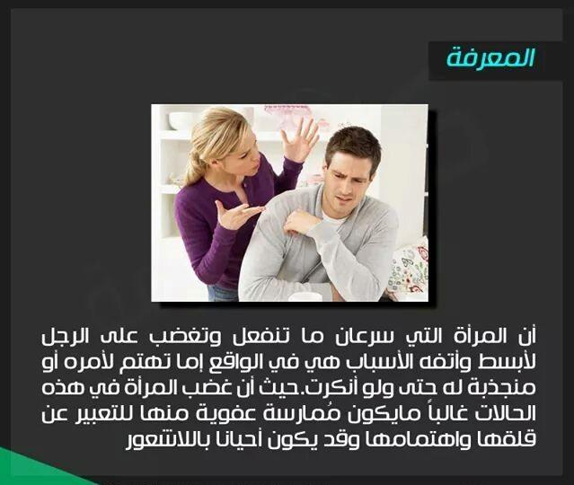 المعرفة معلومات مصورة bntpal_1433682955_28