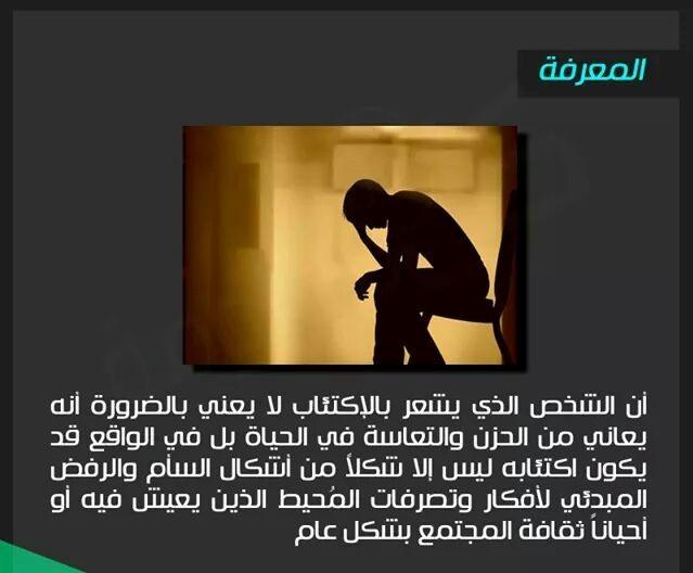 المعرفة معلومات مصورة bntpal_1433682955_43
