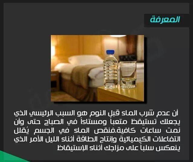 المعرفة معلومات مصورة bntpal_1433682955_56