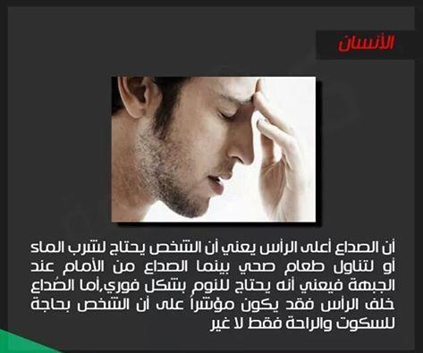 المعرفة معلومات مصورة bntpal_1433682955_76