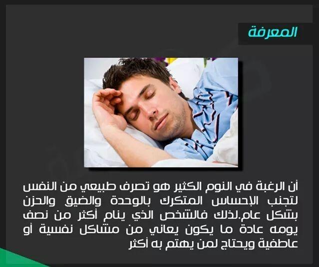 المعرفة معلومات مصورة bntpal_1433682955_82