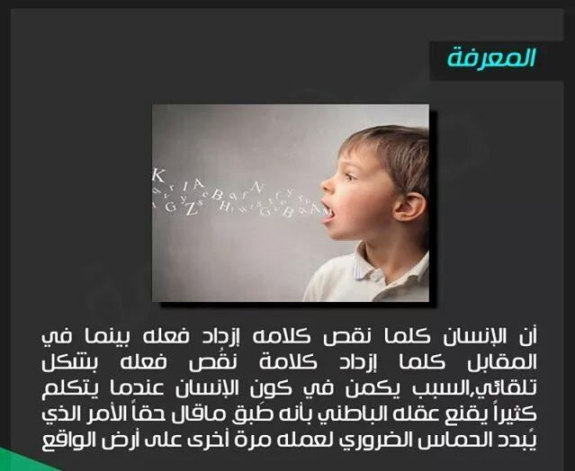 المعرفة معلومات مصورة bntpal_1433682955_97