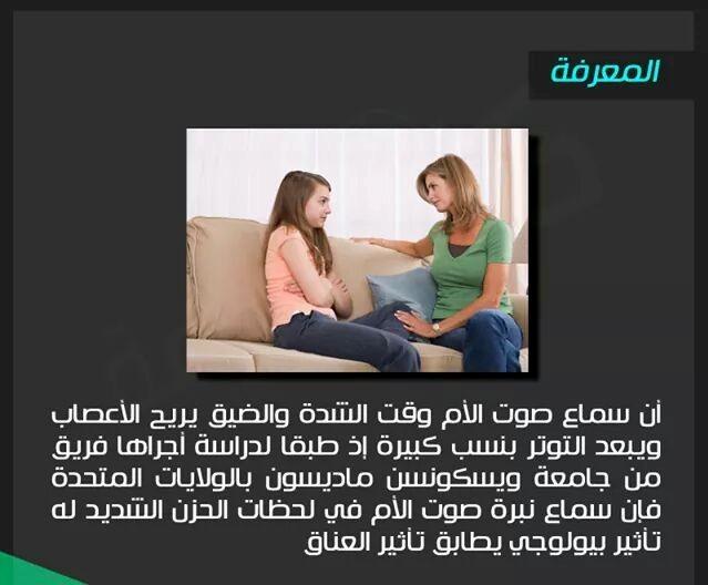 المعرفة معلومات مصورة bntpal_1433682956_45