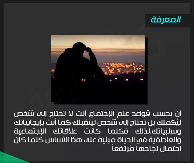 المعرفة معلومات مصورة bntpal_1433682956_47