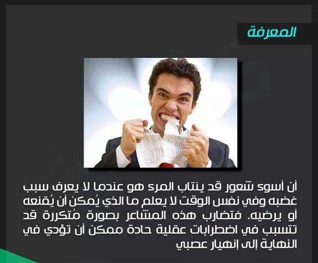 المعرفة معلومات مصورة bntpal_1433682956_63