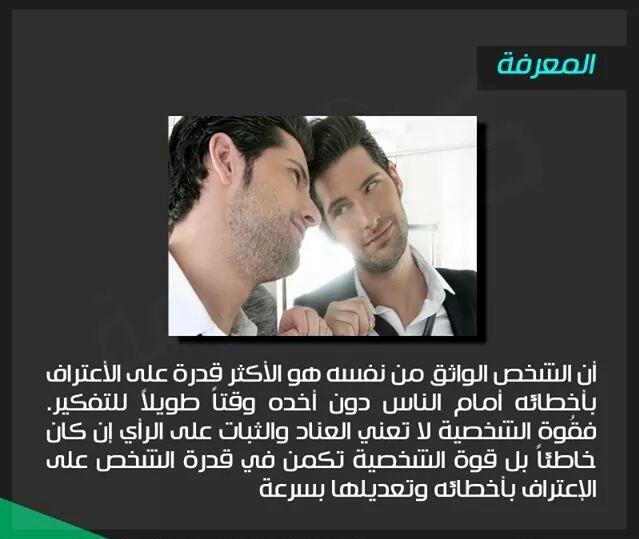 المعرفة معلومات مصورة bntpal_1433682956_71