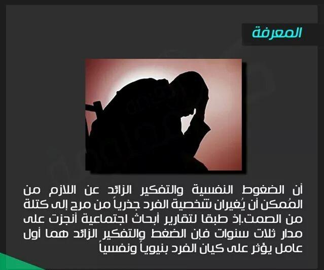 المعرفة معلومات مصورة bntpal_1433682956_85