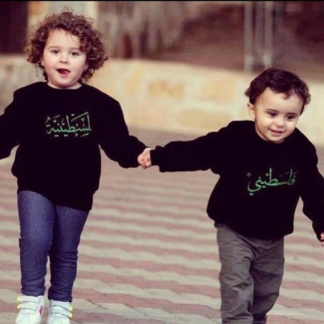 ♥خُلِقَ الحُبُ فلسطينياً bntpal_1433686601_14