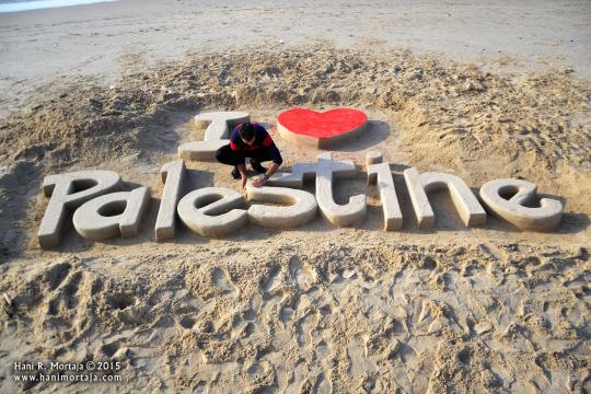 ♥خُلِقَ الحُبُ فلسطينياً bntpal_1433686601_20