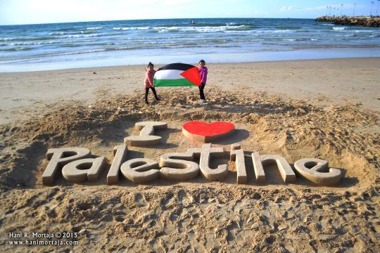 ♥خُلِقَ الحُبُ فلسطينياً bntpal_1433686601_68