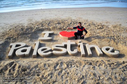 ♥خُلِقَ الحُبُ فلسطينياً bntpal_1433686602_31