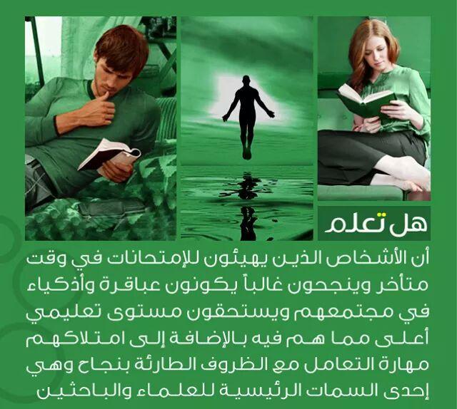 تعلم معلومات مصوره bntpal_1434141058_20