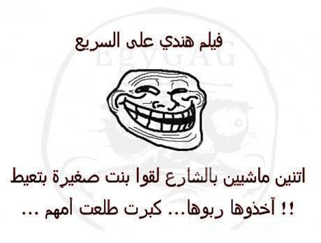 اضحكوا bntpal_1435847576_50