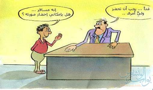 اضحكوا bntpal_1435847579_27
