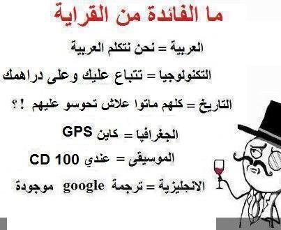 اضحكوا bntpal_1435847581_38