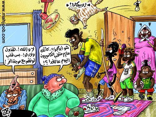 نتيجة بحث الصور عن كاريكاتير ابو محجوب التبريد