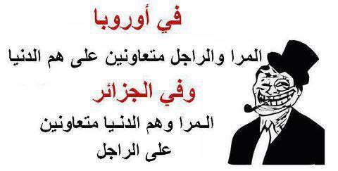 هههههههههههه *-* bntpal_1439488123_48