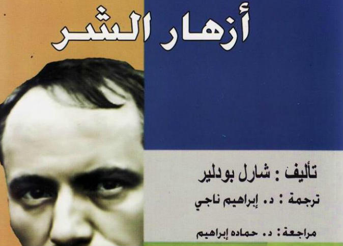 اشهر الكتب التي حظرها العالم bntpal_1444242616_38