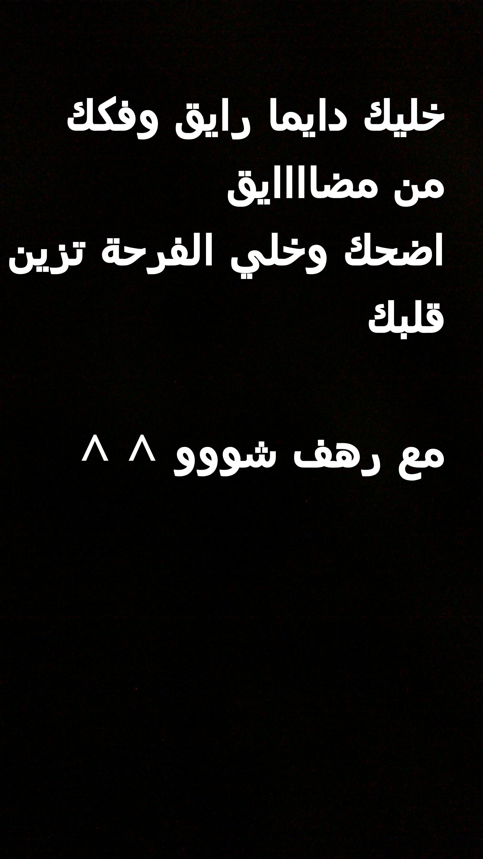 يابس (فريق يافا bntpal_1448369192_80