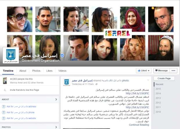صفحات الفيسبوك الفلسطيني متابعتها bntpal_1449177393_58