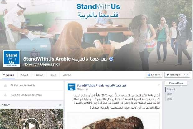 صفحات الفيسبوك الفلسطيني متابعتها bntpal_1449177394_39