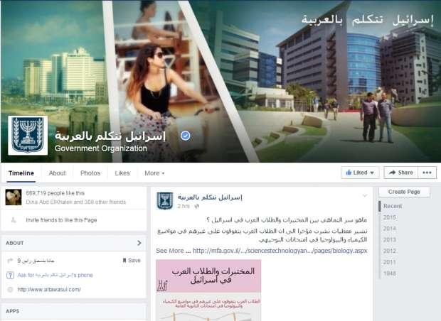 صفحات الفيسبوك الفلسطيني متابعتها bntpal_1449177395_87