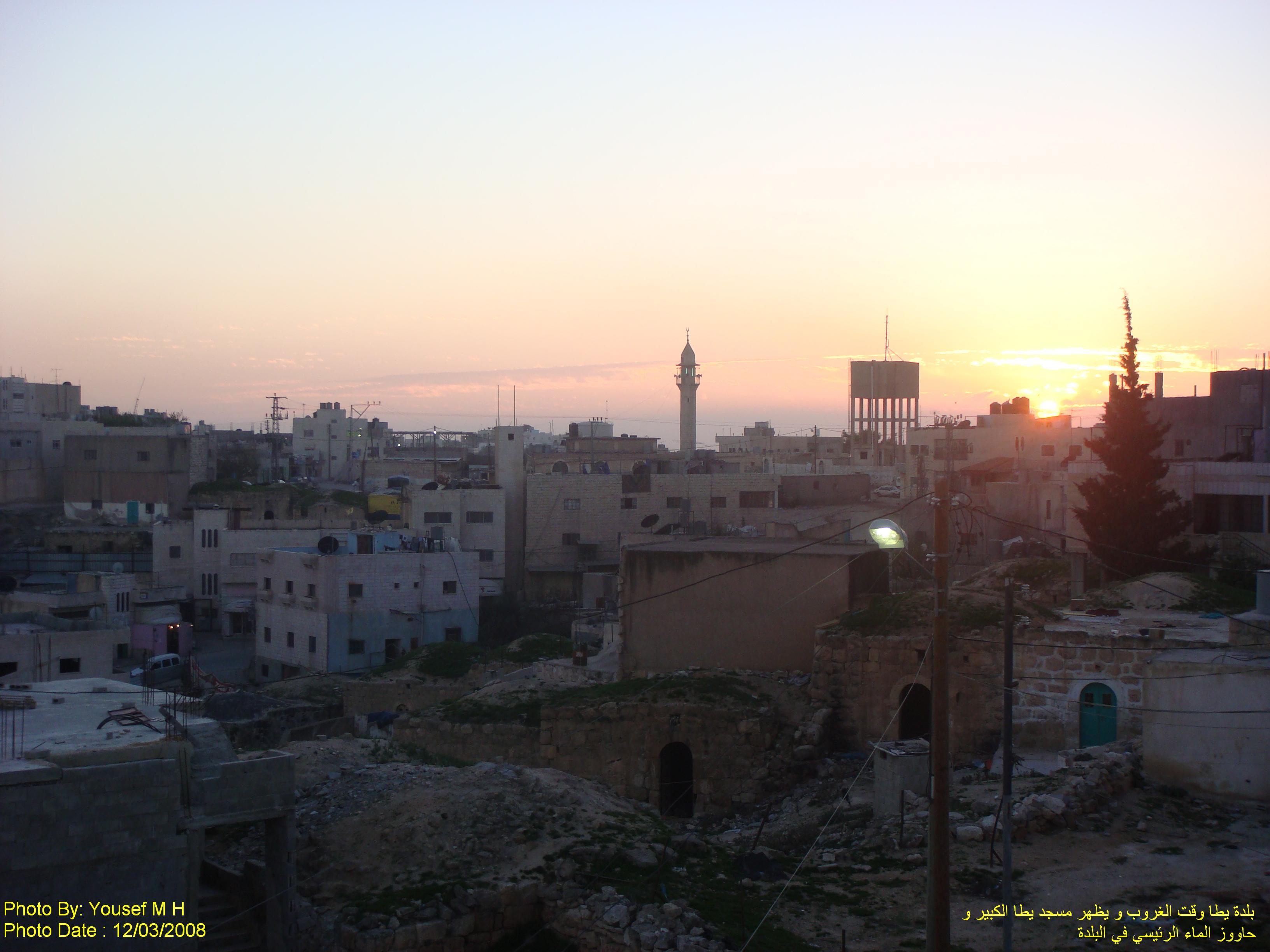 مدينة الخليل وقراها bntpal_1449944250_17