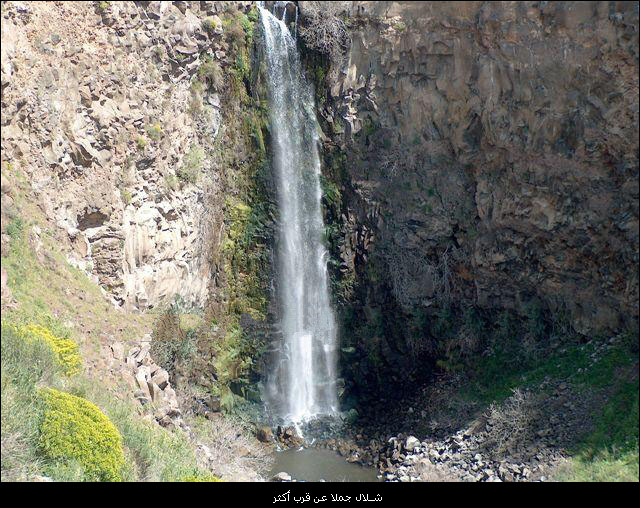 شلالات فلسطين والجولان bntpal_1450553478_51