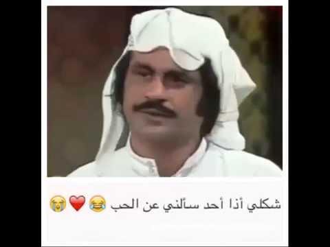 حبايبي والله بحبكم تزعلوش bntpal_1452866661_61